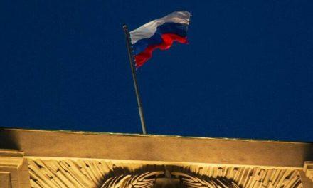 Επτά διπλωμάτες από χώρες της ΕΕ απελαύνει η Ρωσία