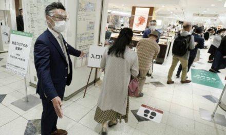 Ταξίδι στο εξωτερικό για να εμβολιαστούν σκέφτονται ξένοι πολίτες στην Ιαπωνία