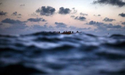 Σχεδόν 160 μετανάστες διασώθηκαν στη Μεσόγειο