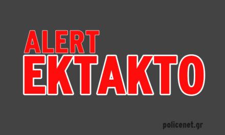 ΤΩΡΑ: Αστυνομική επιχείρηση στο Περιστέρι