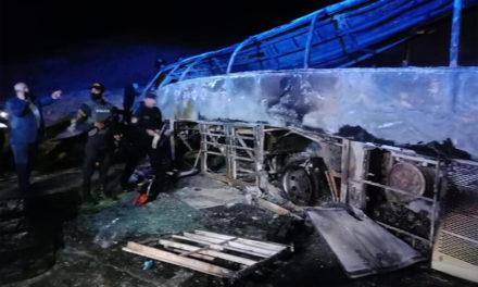 Δυστύχημα με λεωφορείο στην Αίγυπτο, τουλάχιστον είκοσι νεκροί