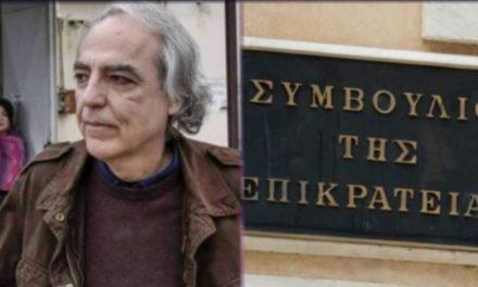 Το ΣτΕ αποφασίζει για την υπόθεση Κουφοντίνα – Πότε θα εκδοθεί η απόφαση