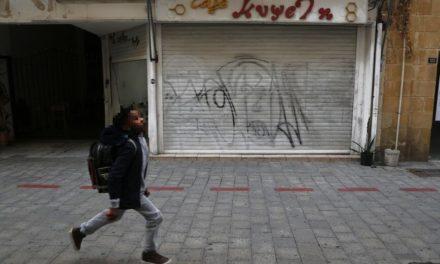 Η επαναλειτουργία των σχολείων στο επίκεντρο του υπουργικού συμβουλίου της Κύπρου