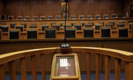 Νέα ΚΥΑ – Πως θα λειτουργήσουν τα δικαστήρια έως τις 16 Μαρτίου