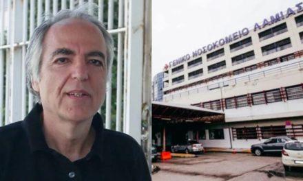 """Απεργία πείνας Κουφοντίνα: Προσφυγή στον Τσιάρα για """"ανατροπή"""" της μεταγωγής – Άνευ αρμοδιότητας το Υπουργείο Δικαιοσύνης"""