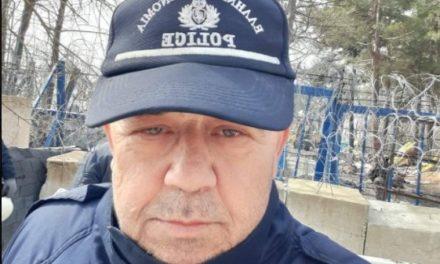 """""""Έφυγε"""" ο αστυνόμος των Καστανιών του Εβρου"""