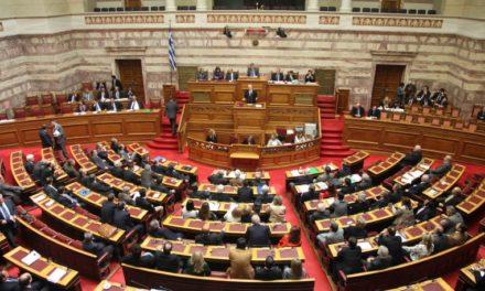 Στη Βουλή έφτασε το 400άρι και η οικονομική ενίσχυση των δικηγόρων