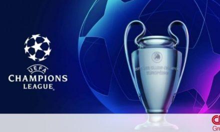 Champions League: Αλλάζει εντελώς μορφή – Ποιο είναι το νέο format