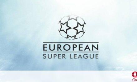 European Super League: «Καταρρέει» η κλειστή λίγκα – Αλυσιδωτές αποχωρήσεις