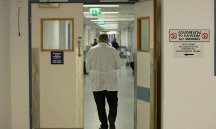 Φρίκη στην Κύπρο: Γιατρός νάρκωσε ασθενή για να την εξετάσει και την κακοποίησε σεξουαλικά – Είχε καταδικαστεί στο παρελθόν – ΒΙΝΤΕΟ