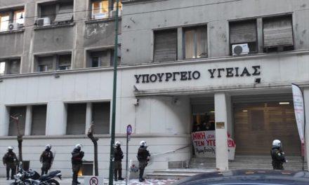 Συναγερμός για ύποπτο δέμα στο υπουργείο Υγείας