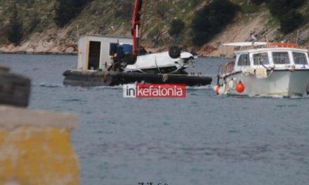 Τραγωδία στην Κεφαλονιά: Αυτοκίνητο έπεσε στη θάλασσα – Νεκρός ο 23χρονος οδηγός – ΒΙΝΤΕΟ – ΦΩΤΟ