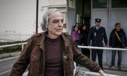Ψήφισμα για τον Δ. Κουφοντίνα κατέθεσαν στο υπουργείο Δικαιοσύνης δικηγόροι και νομικοί – Τι λένε στην έκκλησή τους που περιλαμβάνει 1.000 υπογραφές