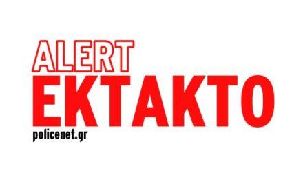 Συναγερμός μετά από τηλεφώνημα για βόμβα στο υπουργείο Παιδείας