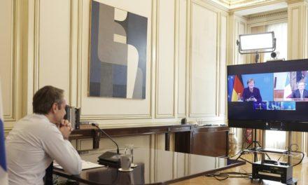 Νέα τηλεδιάσκεψη Μητσοτάκη με ηγέτες της Ε.Ε – Στο τραπέζι το πιστοποιητικό εμβολιασμού και η Τουρκία