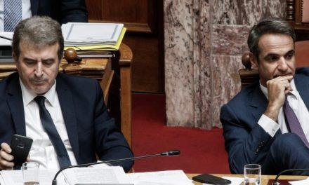 Ο Μητσοτάκης καλεί τον Μ. Χρυσοχοΐδη στο Μέγαρο Μαξίμου – Ποιο θα είναι το βασικό θέμα συζήτησης