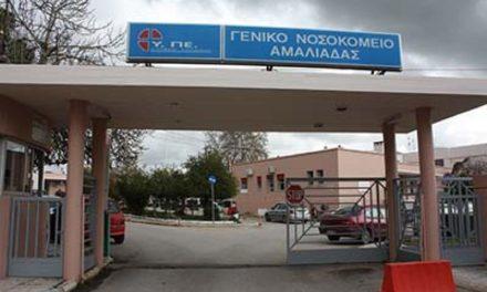Φόβοι για τραγικό λάθος στο νοσοκομείο Αμαλιάδας – Έδωσαν εξιτήριο σε θετικούς στον κορονοϊό ασθενείς