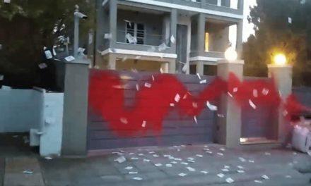 «Επίθεση» αντιεξουσιαστών στο σπίτι του Νίκου Ευαγγελάτου και της Τατιάνας Στεφανίδου – ΒΙΝΤΕΟ
