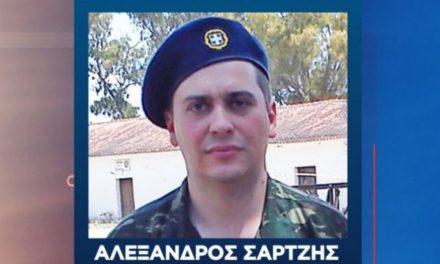 Έβρος: Δολοφονία στρατιώτη πάνω στη σκοπιά του – Η μεγάλη ανατροπή μετά το έγκλημα /ΒΙΝΤΕΟ