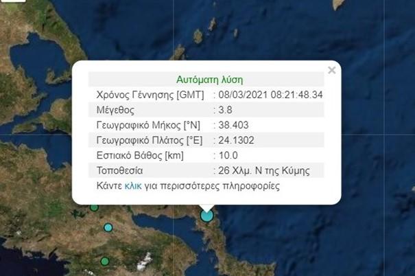 Σεισμός στην Εύβοια – Dikastiko.gr