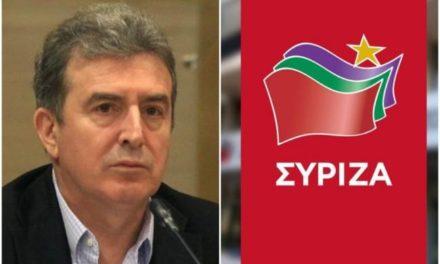 ΣΥΡΙΖΑ: Η κυβέρνηση σήμερα διά στόματος Χρυσοχοΐδη αναγνώρισε ότι ένα χρόνο τώρα αγκάλιαζε τον Μ. Φουρθιώτη