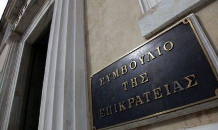 Στο ΣτΕ οι δικηγόροι – Ανεπανόρθωτη η βλάβη από τη μη λειτουργία των δικαστηρίων – Ολόκληρη η αίτηση αναστολής