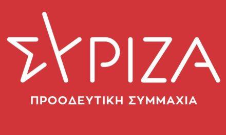 ΣΥΡΙΖΑ: Η κυβέρνηση να πάρει πίσω το μέτρο-παρωδία της απαγόρευσης κυκλοφορίας τα Σαββατοκύριακα από τις 6 το απόγευμα