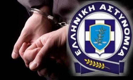 Τρεις συλλήψεις από αστυνομικούς του Α. Τ. Αερολιμένα Κω