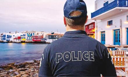 """""""Μάτια"""" της ΕΛ.ΑΣ. σε ολόκληρη τη Μύκονο: 40 κάμερες στήνονται στο νησί"""