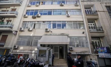 Η υπερπροσπάθεια της Υποδιεύθυνσης Ασφαλείας Αθηνών και η τεράστια πίεση