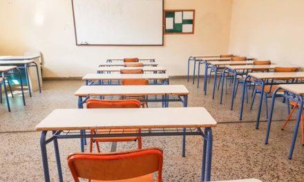 Συναγερμός για καθηγήτρια αγγλικών που δίδασκε σε τρία δημοτικά της Αθήνας – Είναι διασωληνωμένη με κορονοϊό