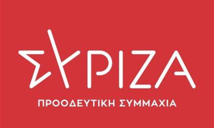 Ο ΣΥΡΙΖΑ ζητά να γίνει αυτοτελές αδίκημα η παρενόχληση σε χώρο εργασίας