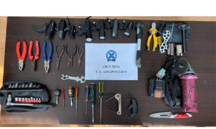Εξιχνιάστηκαν 31 περιπτώσεις κλοπών από το Τ.Α. Αμαρουσίου