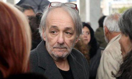 Συνέλαβαν στο Περιστέρι τον Ανδρέα Μικρούτσικο