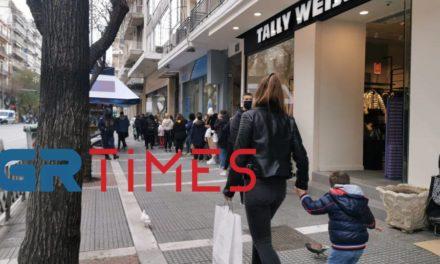 Θεσσαλονίκη: Μεγάλες ουρές για ψώνια στα καταστήματα τώρα που μπήκαν …στις κίτρινες περιοχές /ΒΙΝΤΕΟ