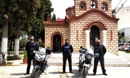 Αναστάσιμες ευχές από τους Αστυνομικούς της Ομάδας ΔΙ.ΑΣ Ροδόπης