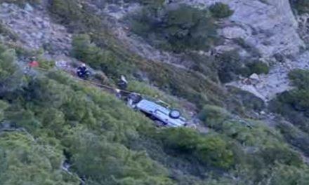 Κερατέα: Ανασύρθηκε νεκρός ο οδηγός του αυτοκινήτου που έπεσε στον γκρεμό /ΒΙΝΤΕΟ