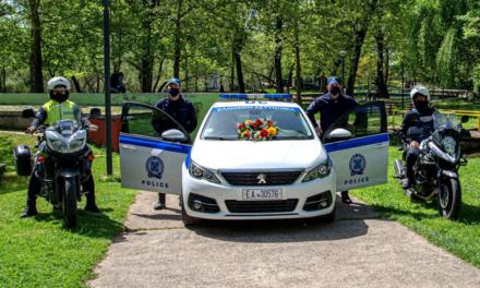 Η όμορφη καλημέρα των Αστυνομικών της Ομάδας ΔΙ.ΑΣ και του Τμήματος Τροχαίας Δράμας