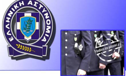 Η Ένωση Αστυνομικών Δωδεκανήσου καταδικάζει την επίθεση στον Αστυνομικό Διευθυντή