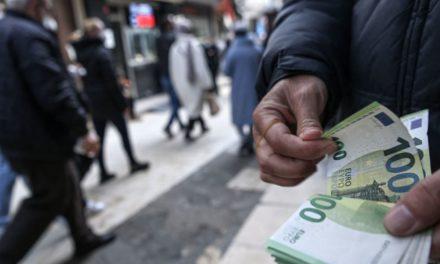 Εάν όχι τώρα, πότε; Ο κορονοϊός ως ευκαιρία για την αντιμετώπιση του χάσματος πλούτου