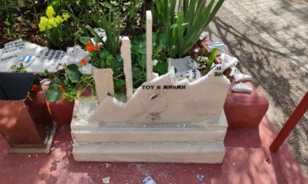 Πράξη ντροπής η βεβήλωση της μνήμης του ήρωα Αστυνομικού Νεκτάριου Σάββα