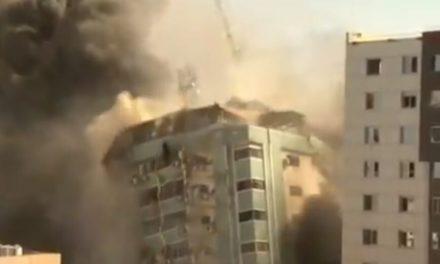 Κατέρρευσε κτίριο όπου στεγάζονται το Associated Press και το Al Jazeera – Δείτε το βίντεο