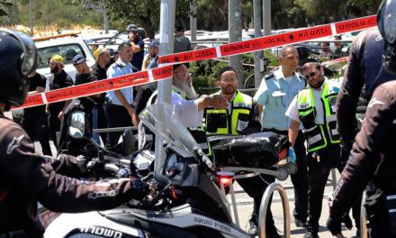 Δύο Ισραηλινοί τραυματίστηκαν με μαχαίρι στην Ιερουσαλήμ