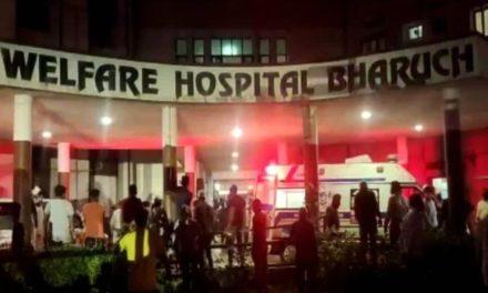 Τουλάχιστον 16 νεκροί από φωτιά σε νοσοκομείο αναφοράς για ασθενείς με κορονοϊό