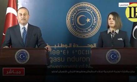 Η Λίβυα υπουργός Εξωτερικών ζήτησε από τον Τσαβούσογλου να αποχωρήσουν οι δυνάμεις κατοχής από τη Λιβύη