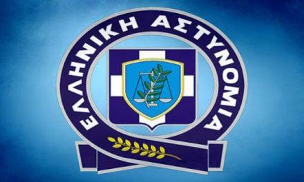 Απόφαση του Διευθυντή της Διεύθυνσης Αστυνομίας Αθηνών
