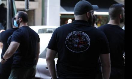 Τα μπλουζάκια της Δίωξης Εκβιαστών