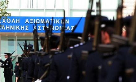 Εκπτωτικό κουπόνι Public για αστυνομικούς