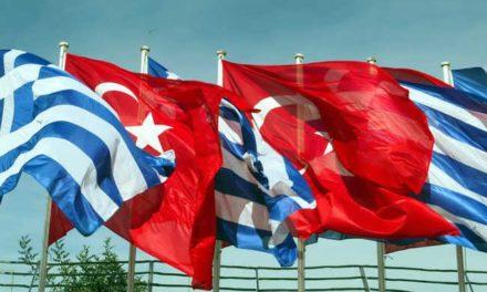 Με αντι-NAVTEX απαντούν Ελλάδα και Κύπρος στην Τουρκία