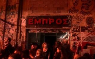 ΒΙΝΤΕΟ: Επανακατάληψη του θεάτρου «Εμπρός» στο Ψυρρή – Είχε σφραγιστεί από την ΕΛ.ΑΣ.